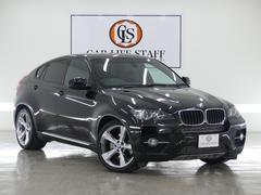 BMW X6xDrive 35i サンルーフ コンフォートアクセス禁煙車