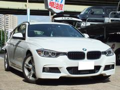 BMW320dツーリングMスポーツ インテリセーフ AAC LDW