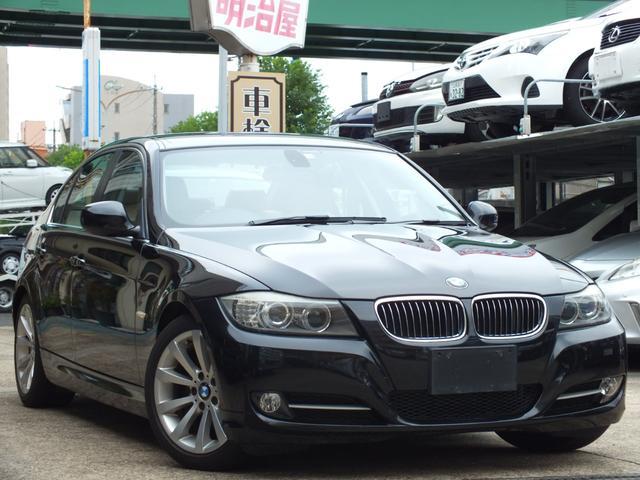 BMW 3シリーズ 320i エクセレンスエディション 180台限定車 白革シート(ダコタレザー) スマートキー メーカーナビ パワーシート シートヒーター ETC HIDヘッドライト フォグランプ 後期型 限定車専用17インチアルミ 専用インテリアトリム