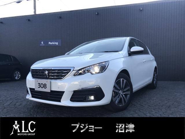 プジョー アリュール ブルーHDi 当社デモカー 新車保証