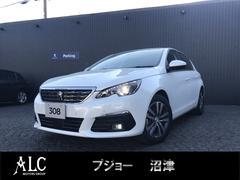 プジョー 308アリュール ブルーHDi 当社デモカー 新車保証