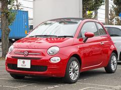 フィアット 500C1.2 ポップ 新車保証継承 自社管理デモカー ETC