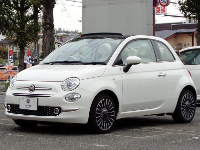 「フィアット」「フィアット 500C」「コンパクトカー」「神奈川県」の中古車