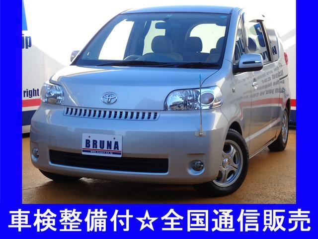 トヨタ 150rウェルキャブ禁煙HDナビETC電スラサイドリフトUP