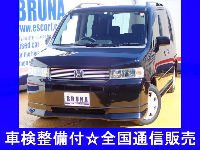 ホンダ W 4WD モデューロエアロ パワースライドドア StradaHDDナビ DVD再生可 CD MD ETC キーレス 電動格納ミラー キセノンライト タイミングチェーン ドアバイザー ディーラー下取り車