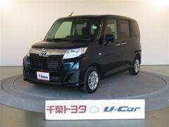ルーミーX 試乗車UP 9型ナビ Bモニ ETC ドラレコ スマート