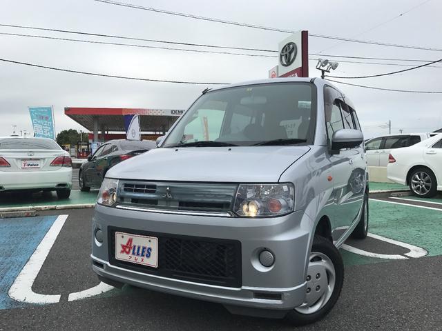 三菱 M キーレス ベンチシート ワンオーナー
