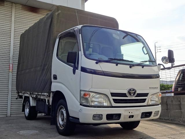 トヨタ Sシングルジャストロー 1250Kg積オートマ TV ETC