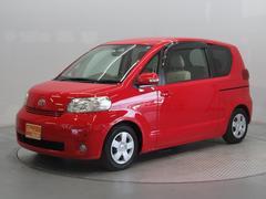 ポルテ150r助手席リフトアップシート車Bタイプ