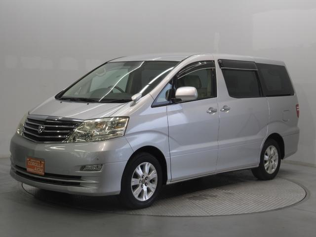トヨタ AX Lエディション