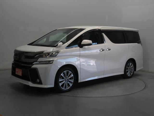 トヨタ 2.5Z Aエディション ゴールデンアイズ フルセグナビ付