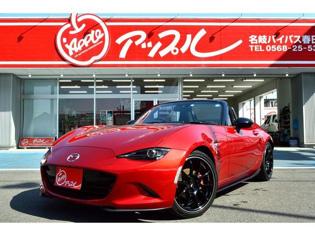 マツダ Sスペシャルパッケージ 車高調 HKSマフラー BOSE