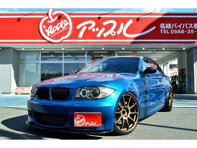 BMW 135i 6MT 本革シート 車高調 RAYS19インチAW