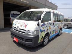 ハイエースワゴン幼児バス 2+12/1.5人