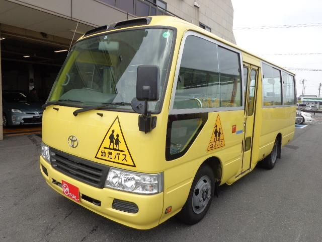 トヨタ 幼児バス 3+39/1.5人乗り