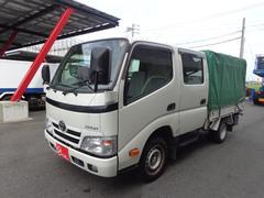 ダイナトラックWキャブ 積載1250kg 幌車