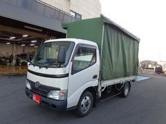 ダイナトラック積載2トン 幌カーテン車