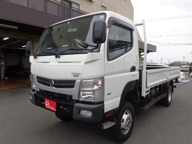 Photo of NISSAN NT450 ATLAS LONG WIDE DX / used NISSAN