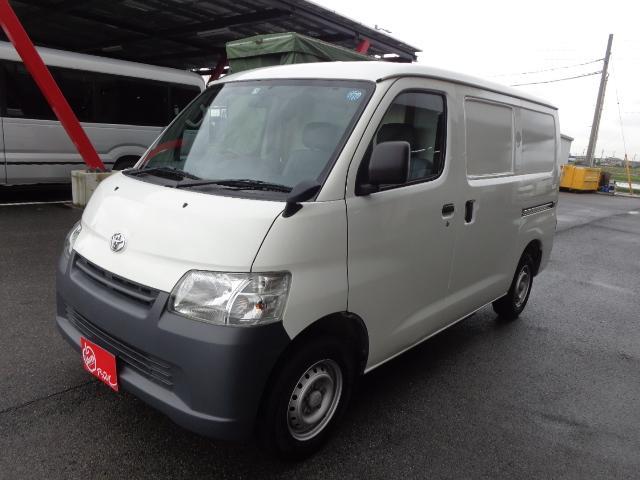 トヨタ 冷蔵冷凍車 -5℃設定 ナビ