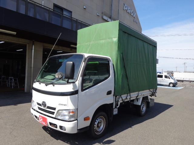 トヨタ 1.25トン カーテン車
