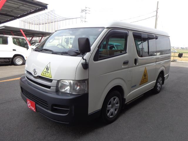 トヨタ ハイエースワゴン 幼児バス 2+12/1.5人乗り