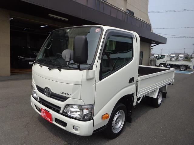 トヨタ ダイナトラック  積載1.5トン ナビ