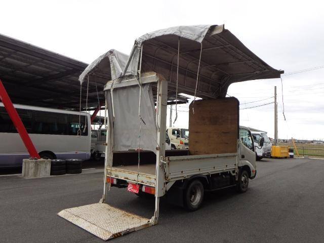 トヨタ ダイナトラック  積載2トン 幌ウイング パワーゲート