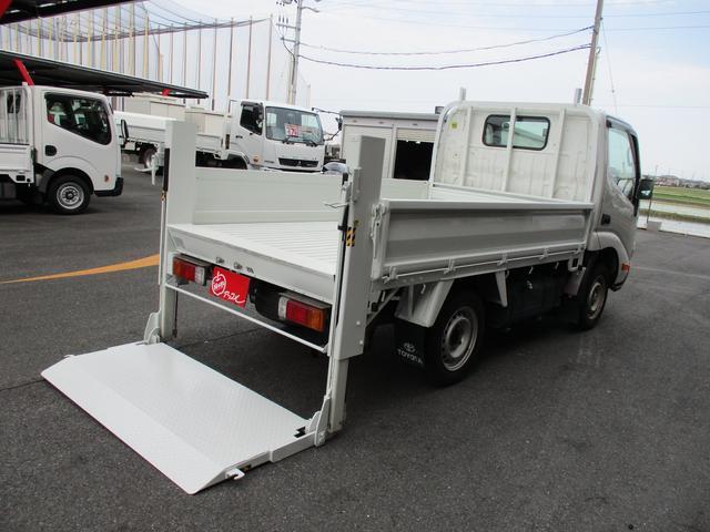トヨタ ダイナトラック  積載1トン 垂直パワーゲート