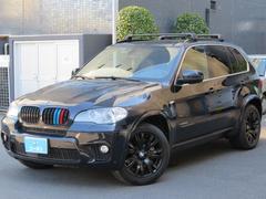 BMW X5xDrive 50iMスポPセルフレベリングリヤサス7人乗り