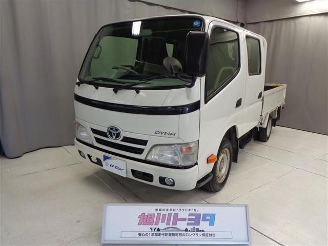 トヨタ ダイナトラック Wキャブ 1.1t FR