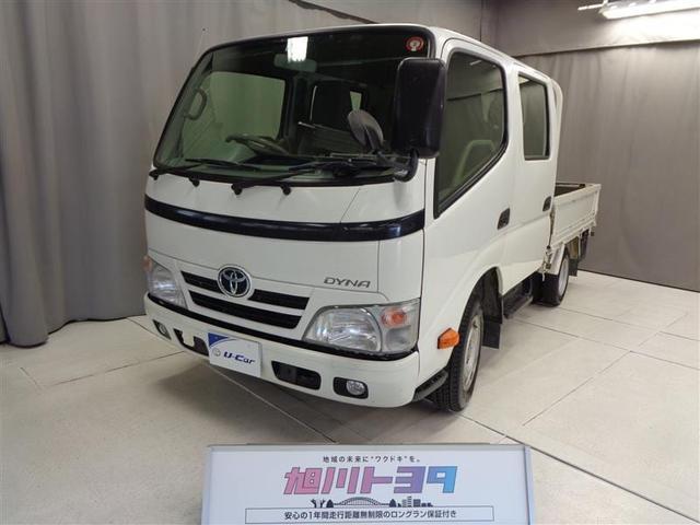 トヨタ ダイナトラック Wキャブジャストロー