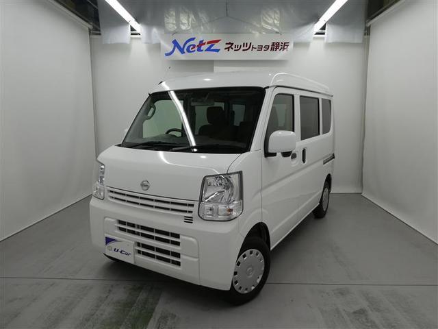 日産 GX エマージェンシーブレーキ ETC ワンセグナビ付き