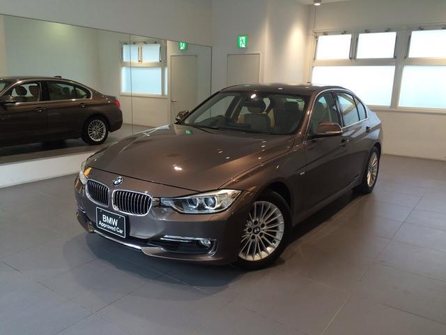 BMW BMW 320iラグジュアリー ワンオーナー ノンスモーキング