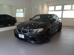 沖縄の中古車 BMW BMW 車両価格 695万円 リ済込 2017年 1.3万K ブラックM