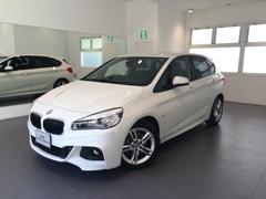 BMW218iアクティブツアラー Mスポーツ