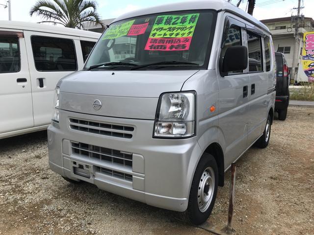 沖縄の中古車 日産 NV100クリッパーバン 車両価格 50万円 リ済込 平成26年 7.7万km シルバー