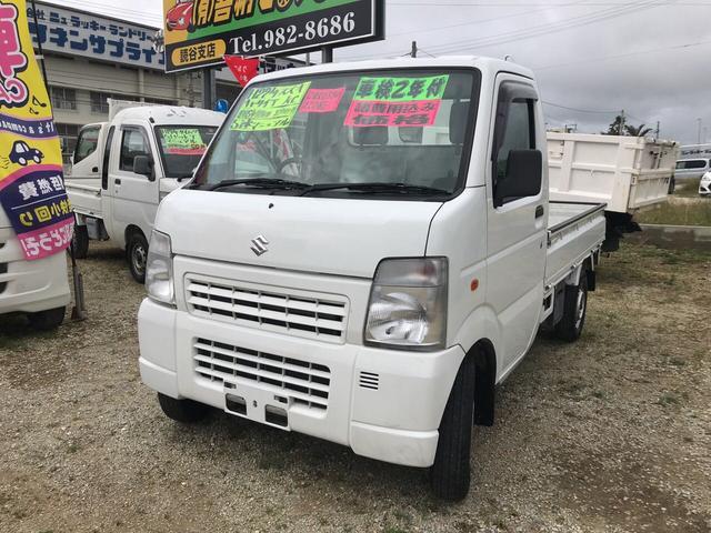 沖縄県の中古車ならキャリイトラック KC 2年保証 エアコン 5速MT