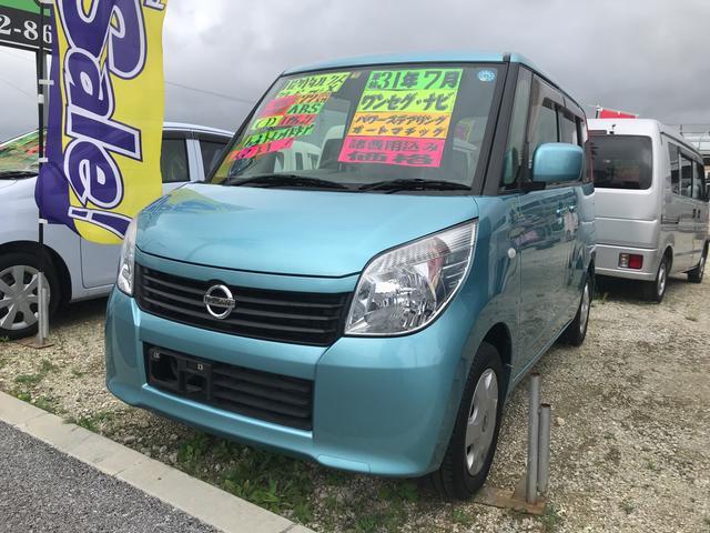沖縄の中古車 日産 ルークス 車両価格 50万円 リ済込 平成24年 7.7万km ブルー