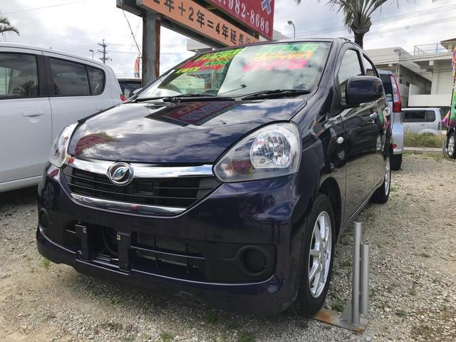 沖縄の中古車 ダイハツ ミライース 車両価格 45万円 リ済込 平成26年 5.3万km アーバンナイトブルー