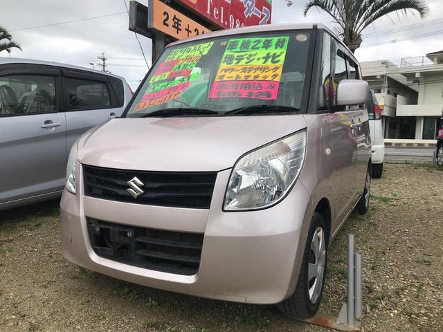 沖縄の中古車 スズキ パレット 車両価格 50万円 リ済込 平成24年 7.4万km ピンク