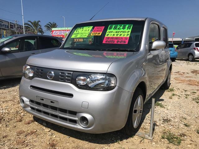 沖縄の中古車 日産 キューブ 車両価格 55万円 リ済込 2014(平成26)年 5.8万km シルバー