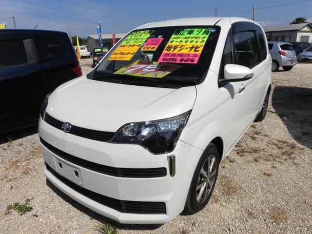 沖縄の中古車 トヨタ スペイド 車両価格 65万円 リ済込 2013(平成25)年 3.1万km パールホワイト