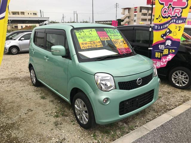 沖縄県の中古車ならモコ X 地デジTV ナビ バックモニター スマートキー