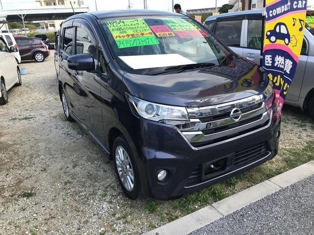 沖縄の中古車 日産 デイズ 車両価格 54万円 リ済込 2013(平成25)年 8.5万km パープル
