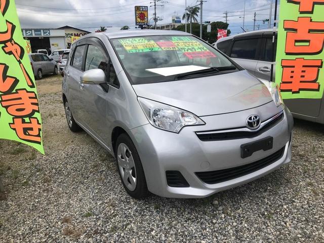 沖縄県の中古車ならラクティス X ワンセグTV ナビ バックモニター ABS リモコンキー