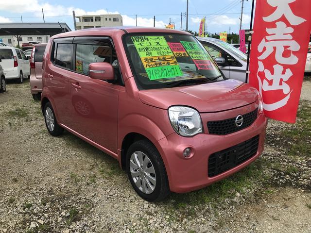 沖縄県の中古車ならモコ X バックモニター スマートキー ABS リモコンキー CD