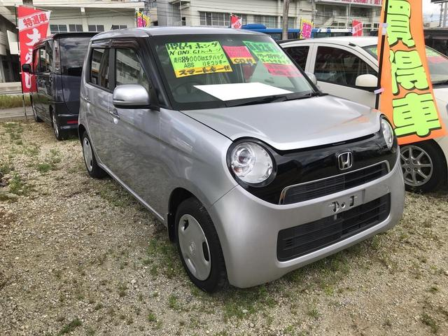 沖縄県の中古車ならN-ONE G・Lパッケージ スマートキー ABS リモコンキー