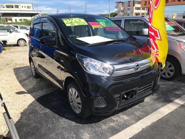 沖縄県の中古車ならデイズ J CD ABS リモコンキー ベンチシート