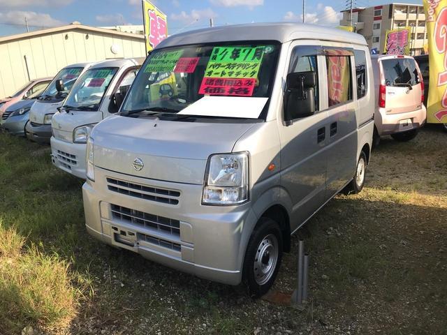 沖縄の中古車 日産 NV100クリッパーバン 車両価格 60万円 リ済込 2014(平成26)年 5.4万km シルバー