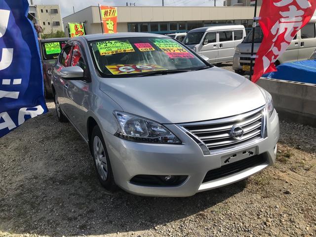 日産 シルフィ X 地デジTV ナビ バックモニター CD ABS リモコンキー